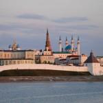Kazan Sarayı
