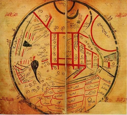 Divanü Lügati't-Türk'te bulunan harita (11. yy.