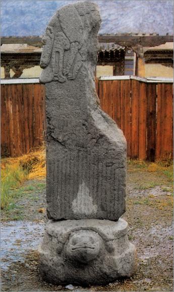 Soğd ve Brahmi harfleri ile yazılı, Tatpar Kagan dönemine ait Bugut Yazıtı,  Çeçerleg Müzesi.