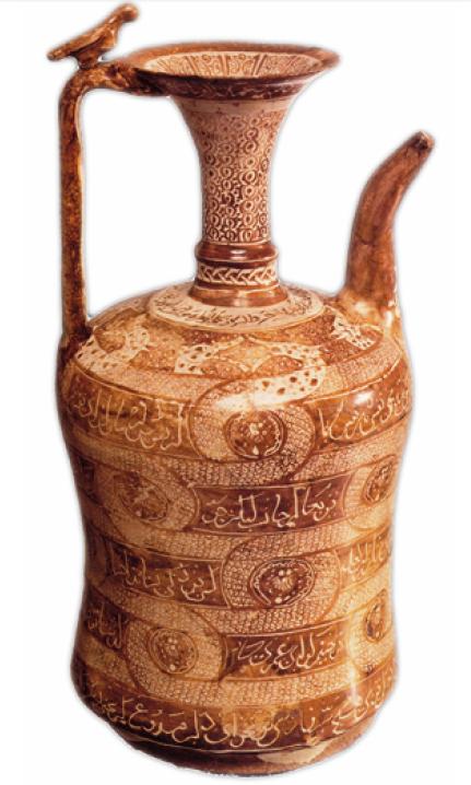 Gurgan, Seramik İbrik (XIII. Yüzyıl)