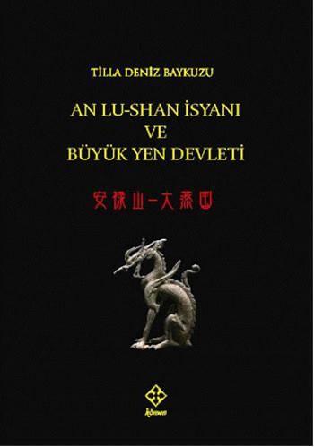 an-lu-shan-isyani