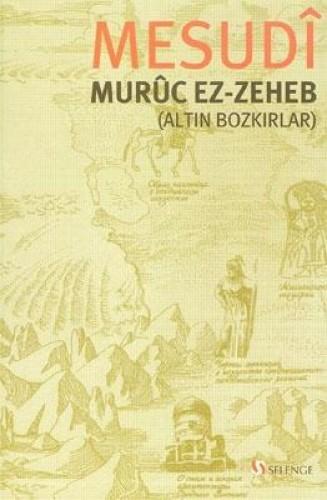 Muruc ez-Zeheb