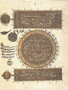 Eserin orijinal el yazmasının unvan sayfası.